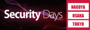 Security Days Fall 2019 Nagoya