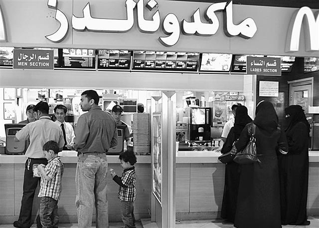 宗教 サウジアラビア