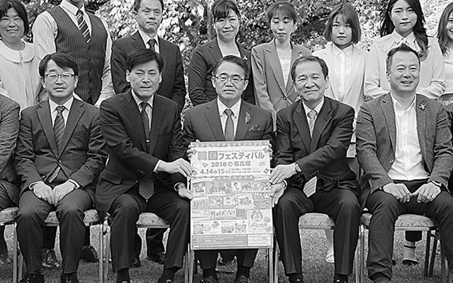 韓国 大村 知事