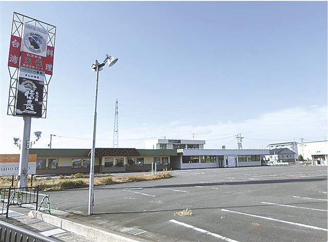 東京 インテリア 岐阜