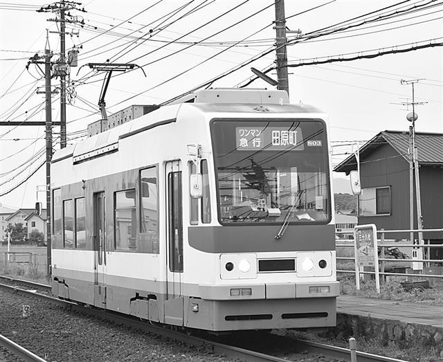 電車 岐阜 路面