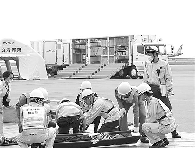 空港 事故 名古屋 コンピュータと人間のバッティング…中華航空140便名古屋空港墜落事故(Vol.11)