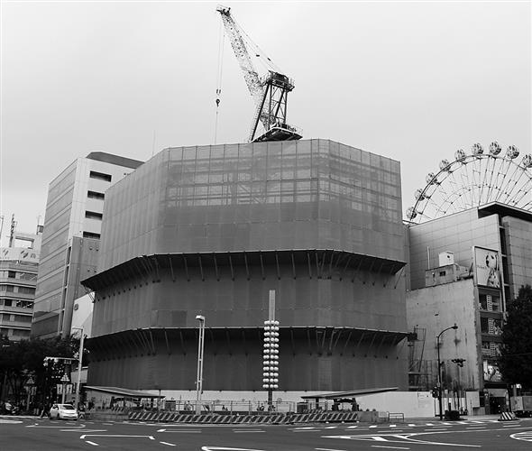 名古屋 栄 ビルディング