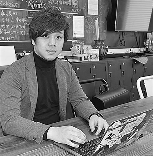 家なし生活」の刺激や経験 高校教師、生徒に伝える 中部経済新聞 愛知・岐阜・三重・静岡の経済情報