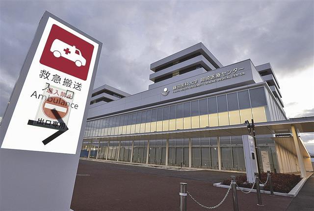 藤田 医科 大学 病院 コロナ