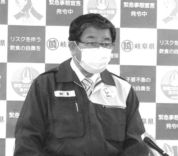 情報 コロナ 最新 岐阜 県