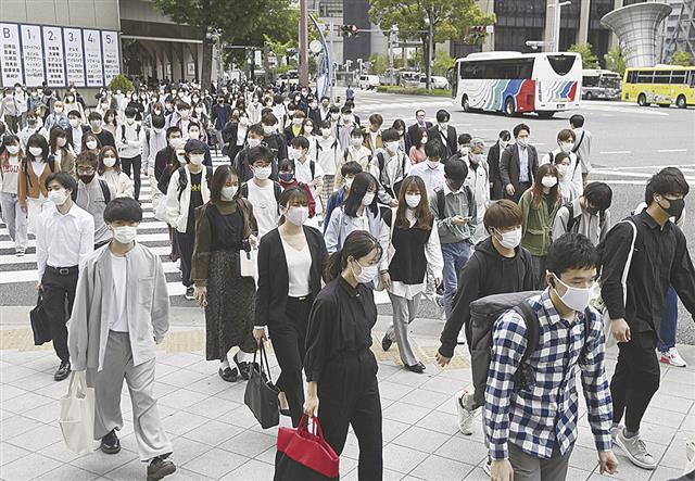 宣言 事態 名古屋 緊急